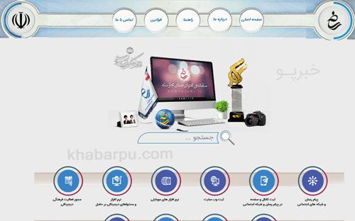 ورود به سایت ساماندهی samandehi.ir, ثبت نام در سایت ساماندهی +راهنما
