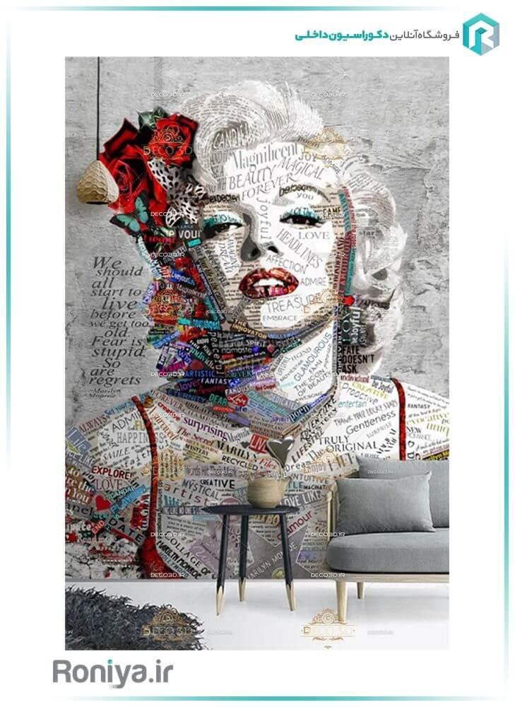 پوستر مرلین مونرو