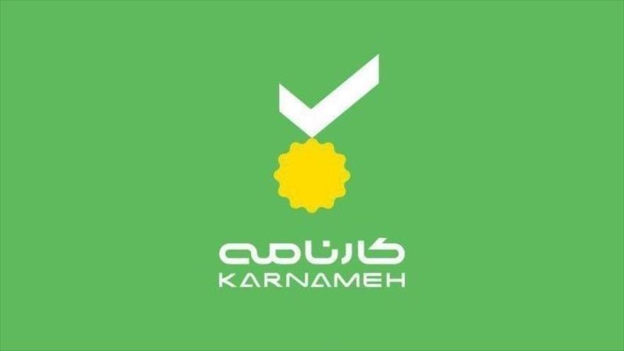 https://khabarpu.com/img/post/1617608289.jpg