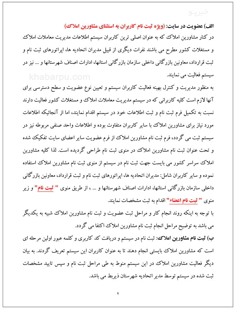 https://khabarpu.com/img/post/1617814822.png