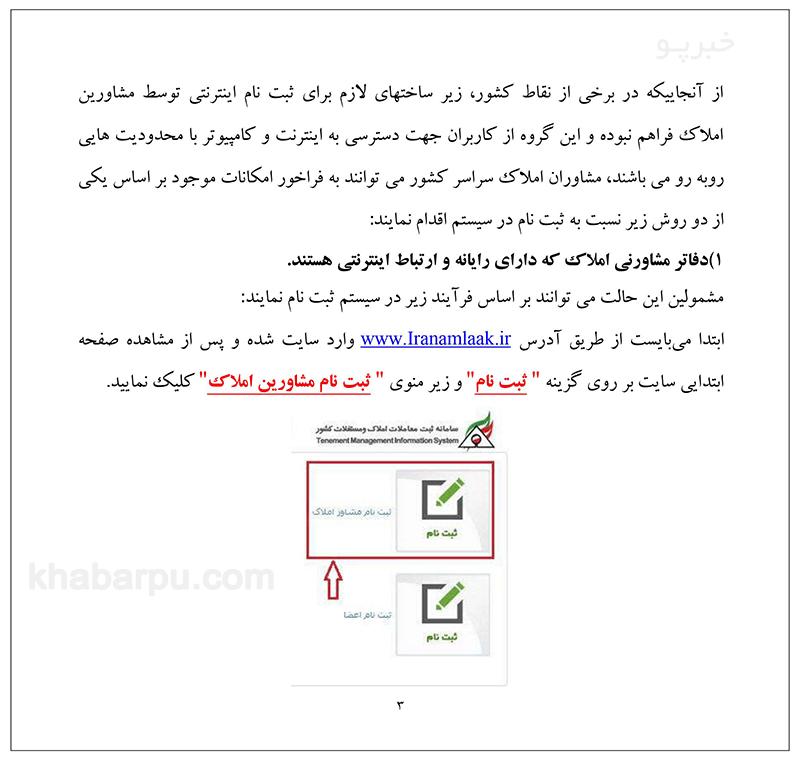https://khabarpu.com/img/post/1617814828.png