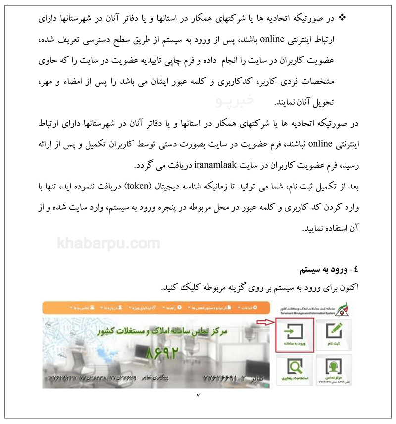 https://khabarpu.com/img/post/1617814856.png