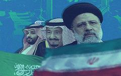 آیا «رئیسی» عربستان را از زیر سلطه آمریکا و اسرائیل خارج میکند؟