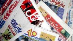 تصاویر صفحه نخست روزنامه های ورزشی امروز یکشنبه 3 شهریور 98